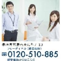 平山建設株式会社の写真