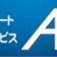 ATIUSの写真