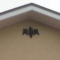 丹尾建築の写真