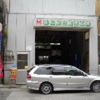 有限会社 松島自動車工業の写真