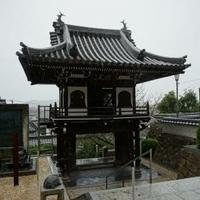 長生寺の写真