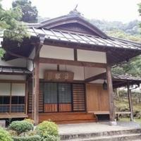 正眼寺の写真