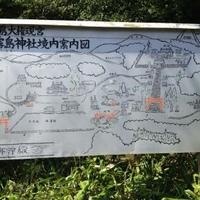 東霧島神社の写真