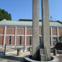 入善町下山芸術の森発電所美術館の写真