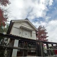 韮崎市民俗資料館の写真