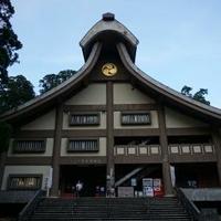 出羽三山神社の写真