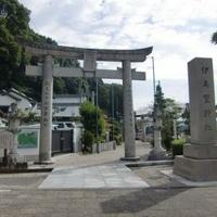 伊萬里神社の写真