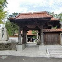 円通寺の写真