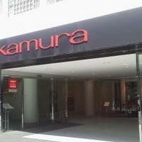 株式会社オカムラ いすの博物館の写真