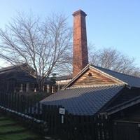 志田焼の里博物館の写真