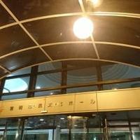宮崎市民文化ホールの写真