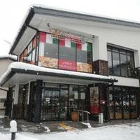 会津本郷陶磁器会館の写真