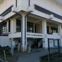 海南市海南歴史民俗資料館の写真