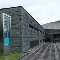 那須塩原市那須野が原博物館の写真
