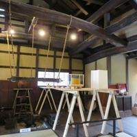 大野市役所 武家屋敷・旧田村家の写真