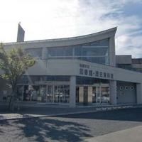 粕屋町立歴史資料館の写真