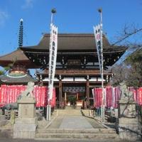 竜泉寺の写真