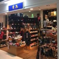 有限会社岩政福岡空港店の写真