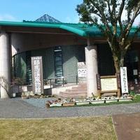 耶馬溪風物館の写真
