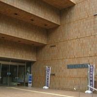 さいたま市立博物館の写真