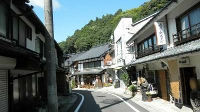 豊田市 旅館