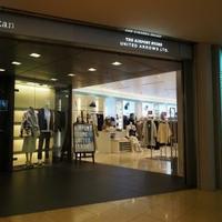 ジエアポートストアユナイテッドアローズ羽田空港第2ターミナル店の写真