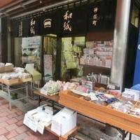 株式会社山形屋紙店の写真