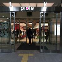 JINSピオレ 明石店の写真