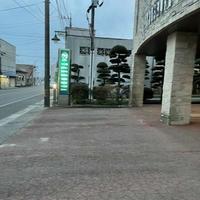 竹乃屋の写真