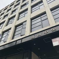 福岡中央郵便局の写真