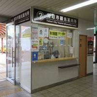 鳥取市観光案内所の写真