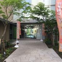利晶の杜 南海庵の写真