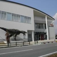 御船町恐竜博物館の写真