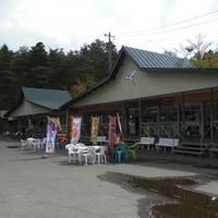 富士見湖パークの写真