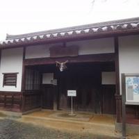 九度山町立紙遊苑の写真