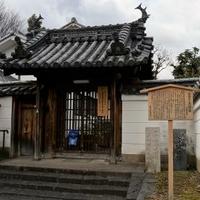 高林寺の写真