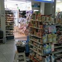 ファミリーマート 空港第2ビル駅店の写真