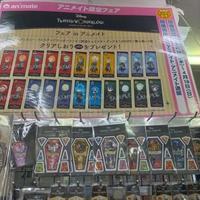 アニメイト 札幌の写真
