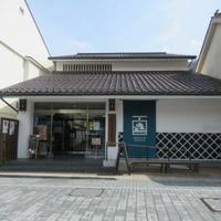津和野町日本遺産センターの写真