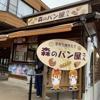 道の駅ふぉレスト君田の写真