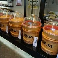 有限会社穀平味噌醸造場の写真