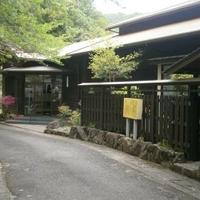 ゆりの山温泉の写真