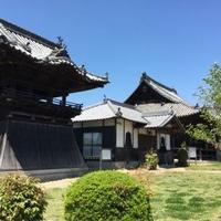 上寺山余慶寺の写真