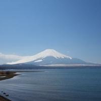 山中湖交流プラザきららの写真