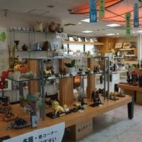 株式会社織田幸銅器 通信販売部の写真