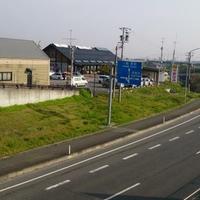 道の駅三本木やまなみの写真