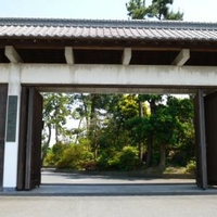 アジア博物館井上靖記念館の写真