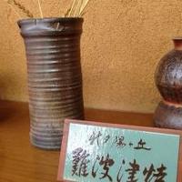 舞洲陶芸館の写真