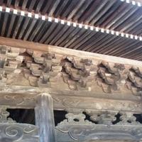 瑞泉寺の写真