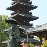 七宝山本山寺の写真